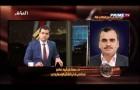 قناة برايم ، احتمالات الحرب على غزة