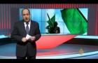 ما وراء الخبر - التصعيد الإسرائيلي ضد غزة