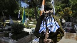 توقعات قاتمة بشأن مستقبل إسرائيل في ذكرى إقامتها