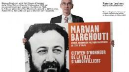 إسرائيل تمنع مسؤولاً فرنسياً نشط بمقاطعتها من زيارة رام الله
