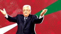 خيارات الفلسطينيّين إن غاب عبّاس عن المشهد السياسيّ