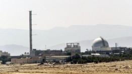 مطالبة بوضع مشاريع إسرائيل النووية تحت الرقابة الدولية