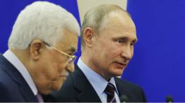 توقّعات الفلسطينيين منخفضة إزاء الدور الروسيّ في قضاياهم