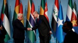 فتح تسعى إلى توثيق علاقاتها مع تركيا