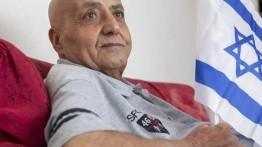 عميل للمخابرات الإسرائيلية يكشف تفاصيل تجنيده