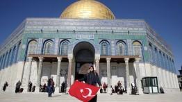 تقرير إسرائيلي: تحالف حماس وتركيا يزداد في الحرم القدسي