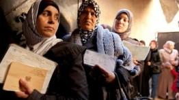 الموقف التفاوضي الإسرائيلي من قضية اللاجئين  1991-2008