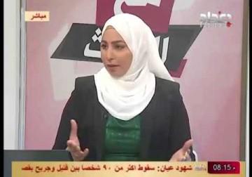"""قناة بغداد الفضائية، برنامج """"مع الحدث"""""""