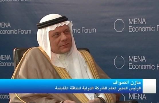 مازن الصواف - المدير العام للشركة الدولية للطاقة القابضة