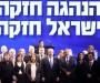 """كاتبة إسرائيلية: حماس """"قبرت"""" سياسة اليمين الفاشلة بغزة"""