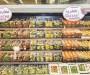 دراسة إسرائيلية: معجزة بقطر بتوفير الأمن الغذائي الأول عربيا