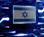 """هكذا تخوض إسرائيل جبهتها القتالية الجديدة عبر """"السايبر"""""""